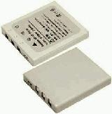 Camera-accu D-LI8-D-Li8-D-Li85 voor Pentax